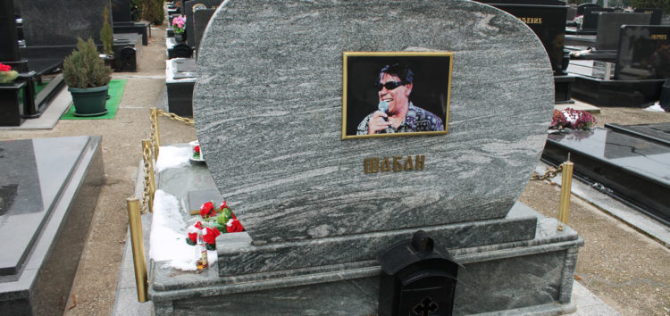 Oskrnavljen grob Šabana Bajramovića