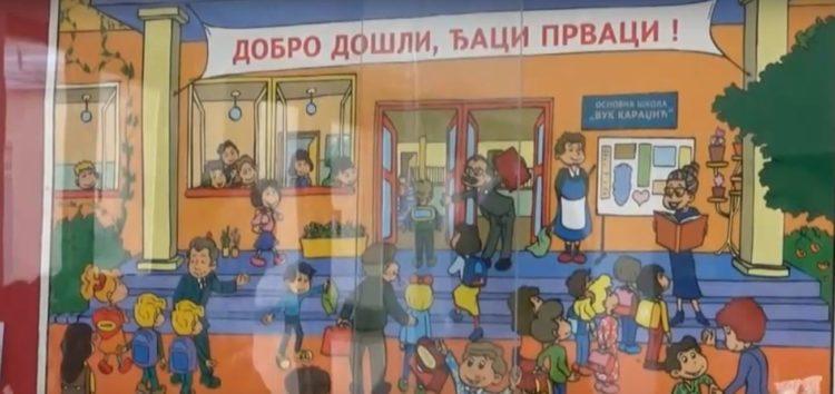 Uvođenje romskog jezika sa elementima nacionalne kulture u OŠ
