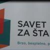 Srpski telegraf drastično prekršio etički kodeks