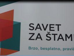 """Večernje novosti"" prekršio je tačku 4 Odeljka V (Novinarska pažnja) Kodeksa novinara Srbije!"