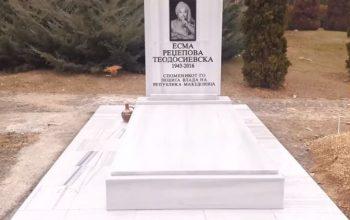 Vlada Makedonije podigla spomenik kraljici romske muzike