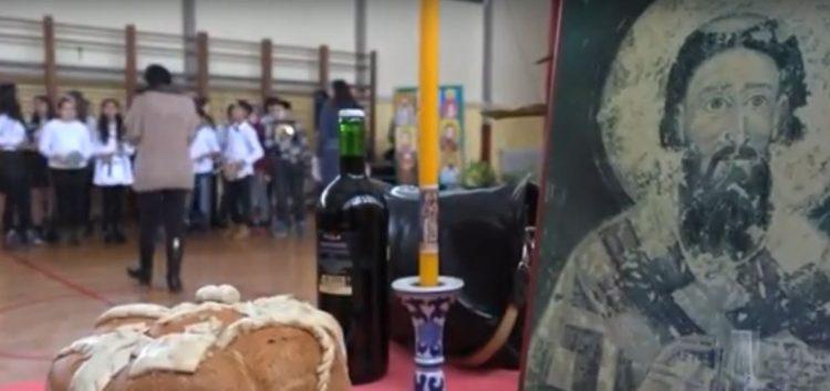 """Proslava Svetog Save u OŠ """"Vuk Karadžić"""""""