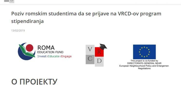 Poziv romskim studentima da se prijave na VRCD-ov program stipendiranja