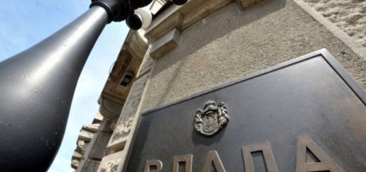 Romska zajednica dobila dva državna sekretara u Vladi Republike Srbije