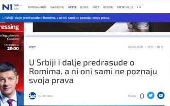 U Srbiji i dalje predrasude o Romima, a ni oni sami ne poznaju svoja prava